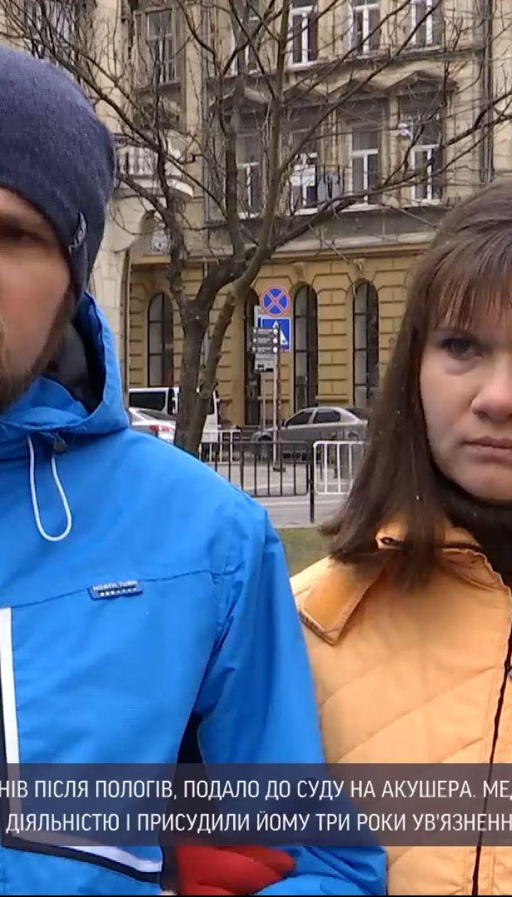 Новини України: чому засуджений на три роки акушер-гінеколог продовжить працювати