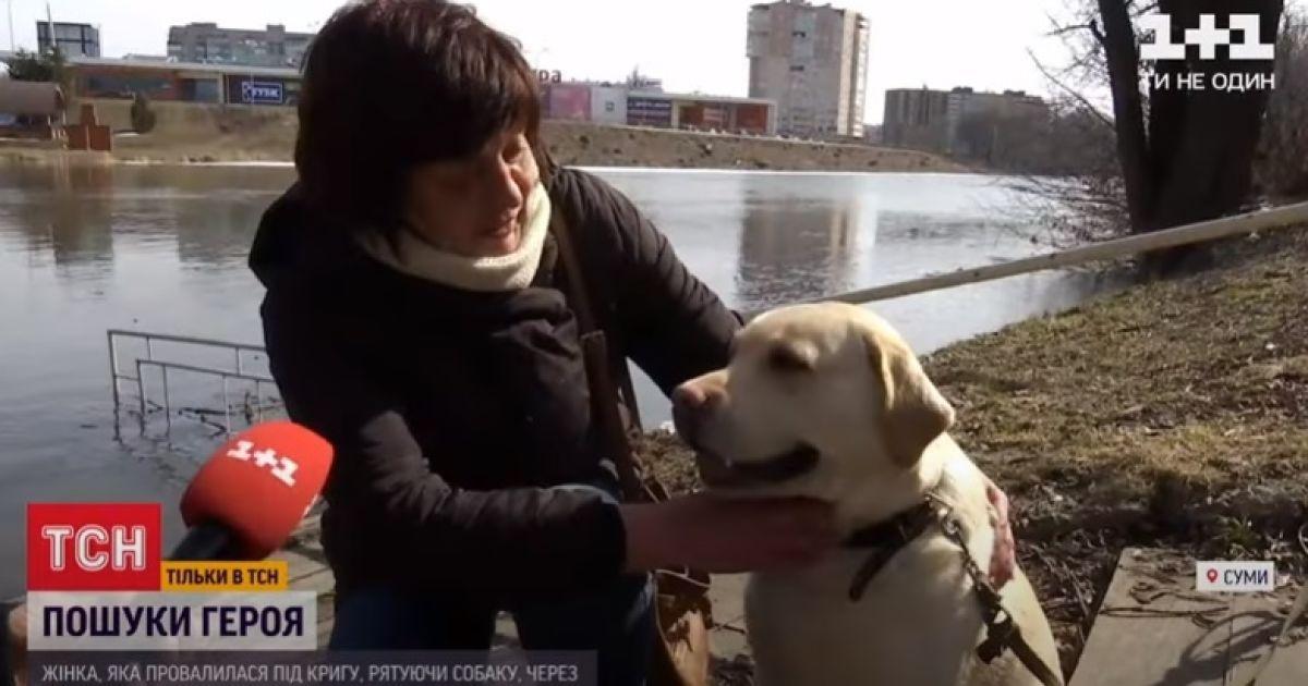 У Сумах перехожий врятував жінку та собаку, що провалилися під лід