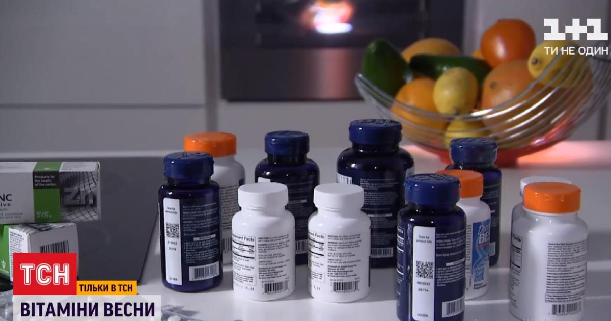 Недостаток или передозировка: как узнать количество витаминов в организме