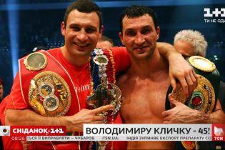 Зіркові новини з життя олімпійського чемпіона Володимира Кличка