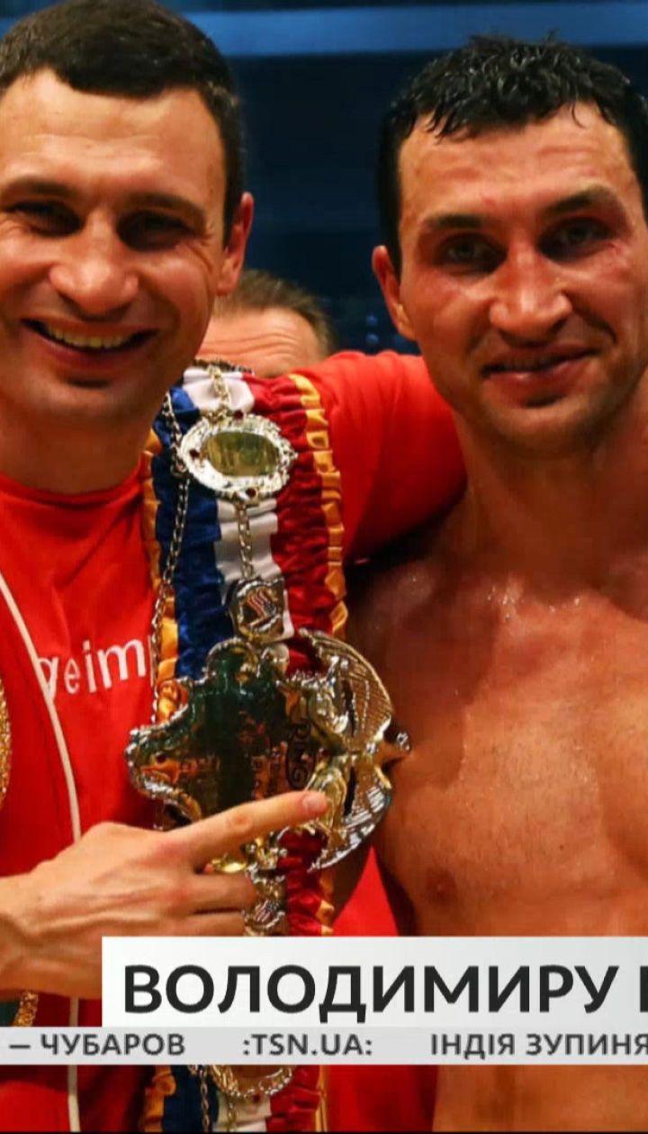 Звездные новости из жизни олимпийского чемпиона Владимира Кличко