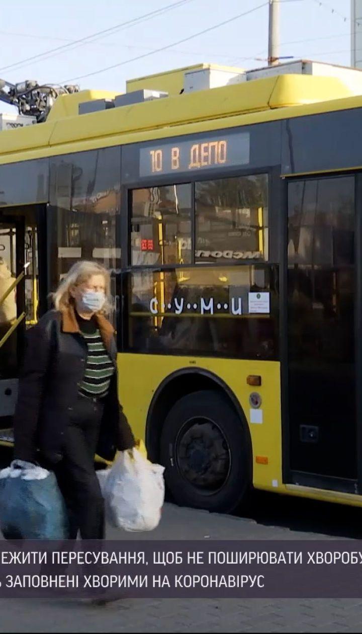 """Новини України: як Суми живуть в умовах """"червоної"""" карантинної зони"""