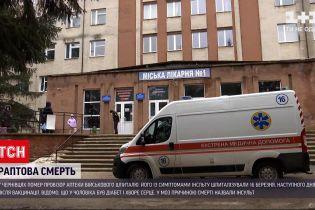 Новости Украины: Степанов прокомментировал причину смерти привитой женщины из Одесской области
