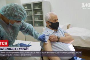 """Первую дозу """"Ковишилда"""" сегодня получил Леонид Кравчук"""