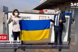 В Украине ожидают прибытия новой вакцины