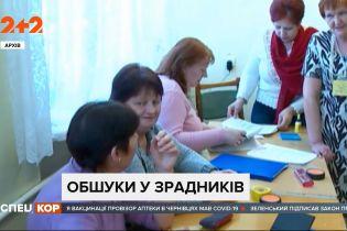 """В офісі громадської організації """"Український вибір"""", яку заснував Віктор Медведчук, проводять обшуки"""