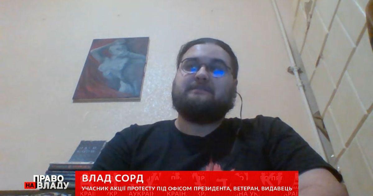 """Не был под Иловайский и не получал ордена: куратор батальона """"Кривбасс"""" обвинил Сорда во лжи"""