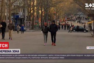 Миколаївська область готується до початку локдауну - що має змінитися