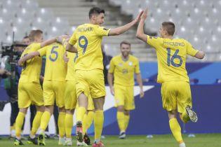 Сборная Украины определилась с местом проведения первого спарринга перед Евро-2020