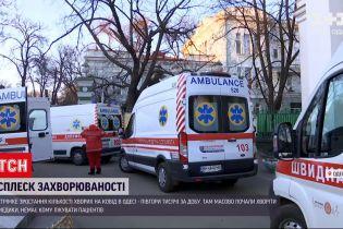 В Одессе массово начали болеть медики, пациентов некому лечить