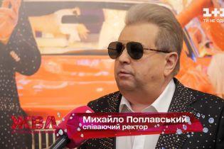 Невеселі історії веселого ректора: через що Михайло Поплавський ледь не втратив свого єдиного сина