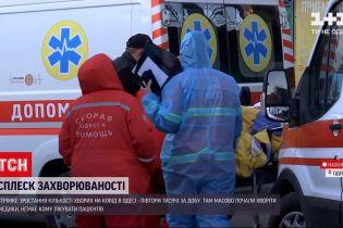 В одеських лікарнях на COVID-19 масово почали хворіти медики