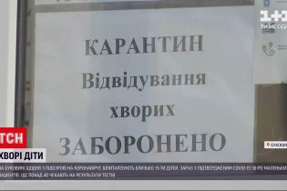 Ежесуточно на Буковине из-за коронавируса госпитализируют до 15 детей