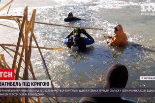 Новости Украины: в Харьковской области школьник утонул, спасая своего дедушки и собаку
