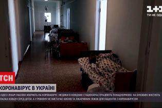 Новости Украины: в Одессе стремительно растет количество больных коронавирусом среди врачей
