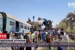 Новини світу: на півдні Єгипту загинуло щонайменше 32 людини через зіткнення потягів