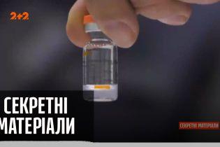 """Нова вакцина від коронавірусу вже в Україні – """"Секретні матеріали"""""""