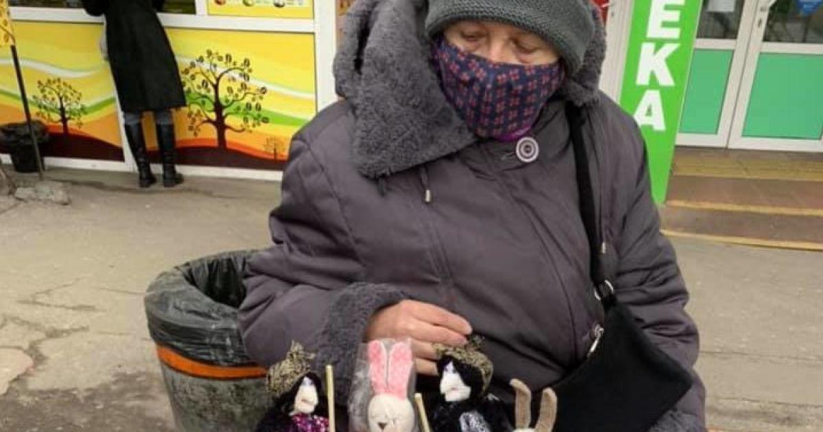 Надо сходить за зверушками: киевляне объединились, чтобы помочь бабушке-продавщице