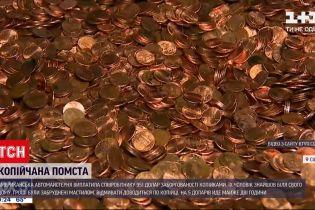Новости мира: американская автомастерская выплатила сотруднику задолженность кучей грязных монет