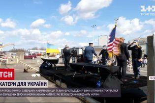 Новини України: моряки завершили навчання у США і вирушають додому