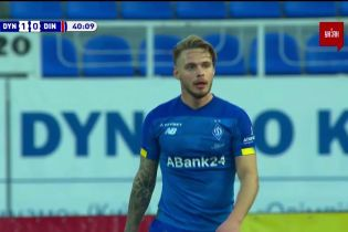 Динамо Київ – Динамо Бухарест | Товариський матч - (2:0) - гол Лєднєва (41`)