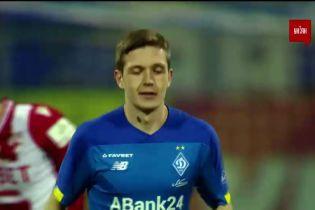 Динамо Київ – Динамо Бухарест | Товариський матч - (3:0) - гол Хондака (90+1`)