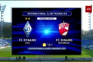 Динамо Київ – Динамо Бухарест | Товариський матч - 3:0. Огляд матчу