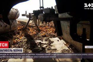 Новини з фронту: стали відомі імена загиблих біля Шумів українських бійців