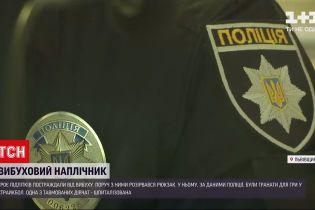 Новости Украины: во Львовской области от взрыва пострадали трое подростков