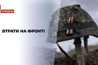 Новини з фронту: бойовики обстріляли українські позиції поблизу Шумів