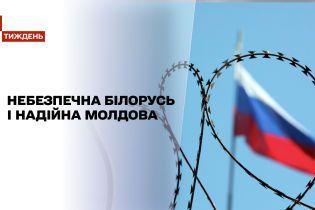 Новости недели: в Молдове борются с пророссийскими силами, а Беларусь стягивает войска к границам