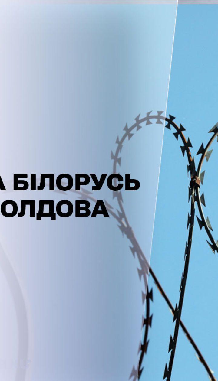 Новини тижня: у Молдові борються з проросійськими силами, а Білорусь стягує війська до кордонів