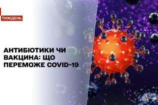Новини тижня: коронавірус проти антибіотиків – чи ефективне лікування цими препаратами