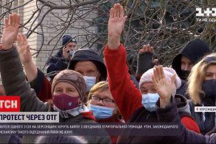 Новини України: жителі села у Херсонській області вирішили вийти з ОТГ