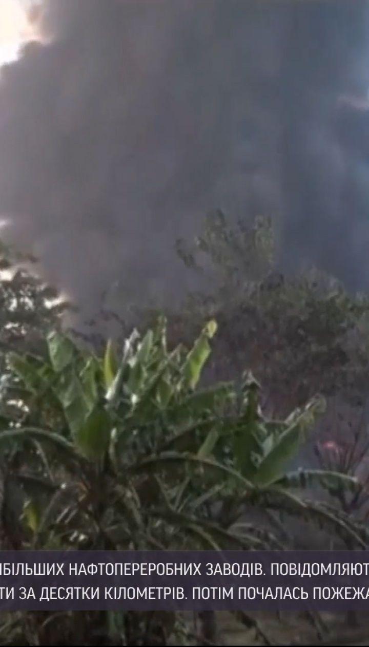 Новини світу: в Індонезії стався вибух на одному з найбільших нафтопереробних заводів країни