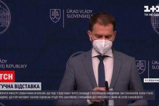 Новини світу: прем'єр Словаччини йде з посади через скандал із російською вакциною