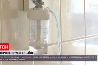 Новини України: за останню добу тестів на COVID-19 було втричі менше, ніж робили минулого тижня