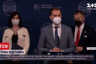 Новини світу: словацький прем'єр піде з посади через скандал із російською вакциною