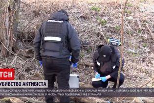 Новости Украины: в Киеве задержали 3 человек, причастных к убийству общественного активиста