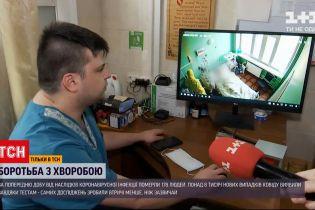Новини України: у лікарні Києва встановили камери спостереження для нагляду за хворими на COVID-19
