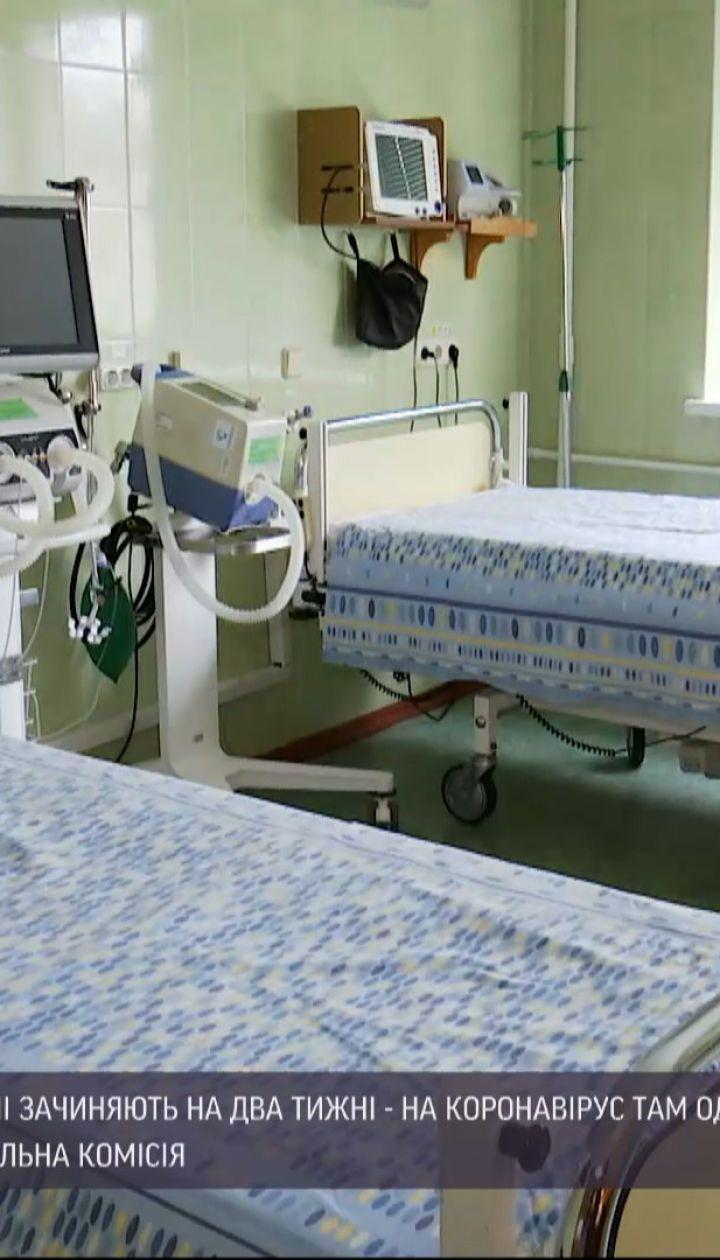 Новини України: у Херсоні хочуть закрити обласну лікарню через спалах коронавірусу