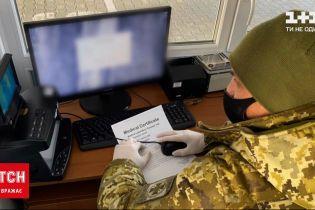 Новини України: на кордоні з Румунією затримали громадян, які підробили ПЛР-тести