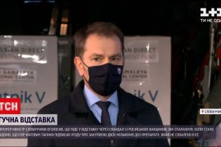 Новини світу: у Словаччині прем'єр йде у відставку через скандал з російської вакциною