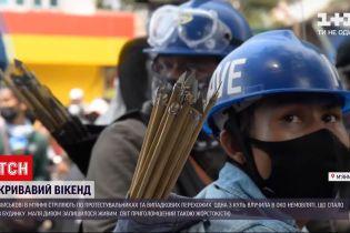 Новости мира: жестокость хунты в Мьянме пересекла грань, военные убивают даже детей