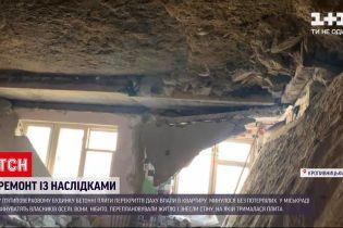 Новини України: у Кропивницькому в панельному будинку бетонні плити впали просто в квартиру