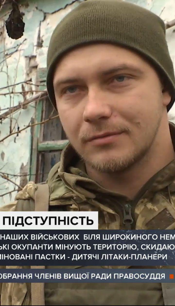 Ни одного дня без обстрелов на Донбассе: боевики используют минометы и стрелковое оружие