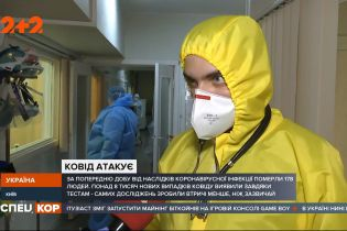 В Україні зі зниженням кількості тестів знижується кількість хворих на коронавірус