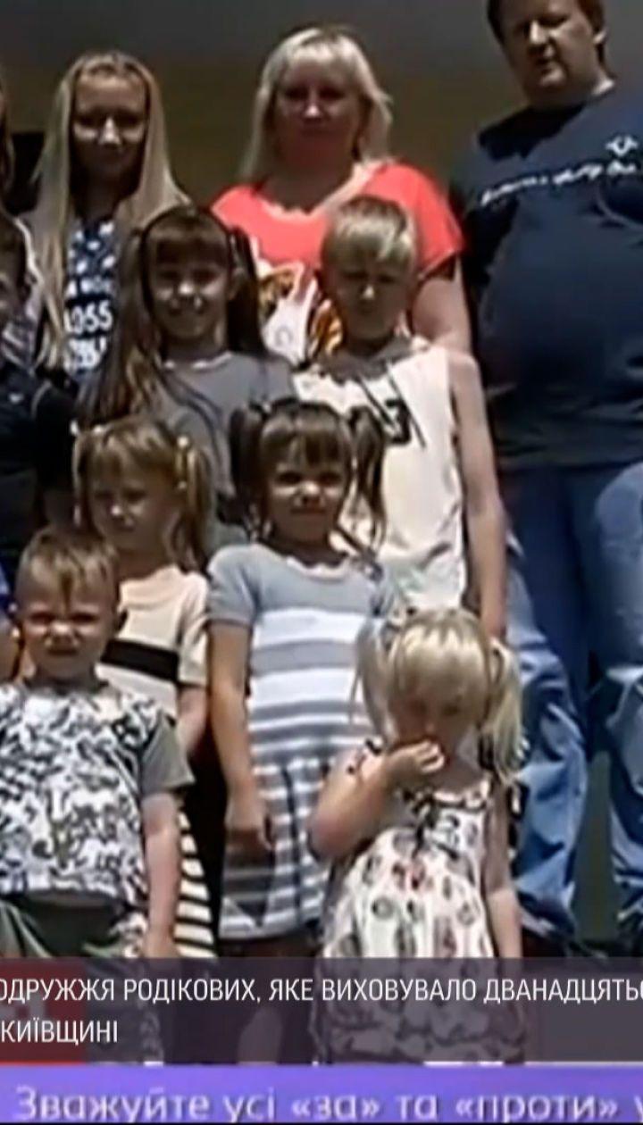 Новости Украины: от коронавируса умерли супруги, которые воспитывали 13 детей