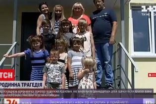 Новини України: від коронавірусу померло подружжя, яке виховувало 13 дітей