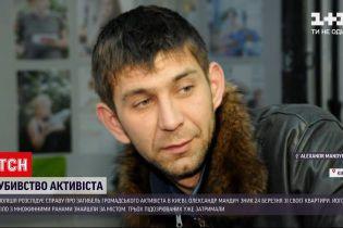 Новости Украины: прокуратура избирает меры пресечения подозреваемым в похищении и убийстве активиста